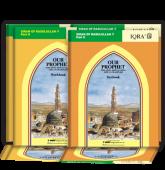 Iqra University – Islamic Books